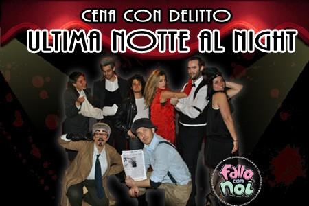 """Cena con Delitto """"Ultima Notte al Night"""" – 26/03/2017"""